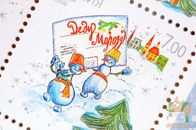 марки новый год