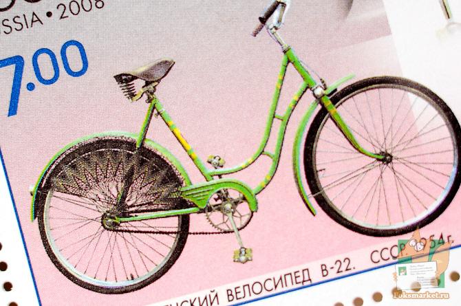 марки велосипеды по номиналу