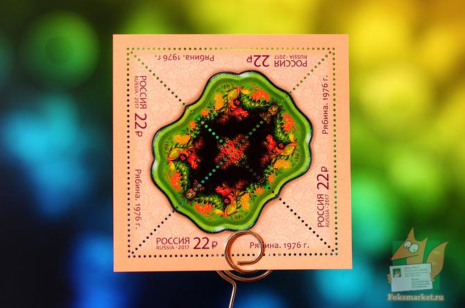 почтовые марки по номиналу