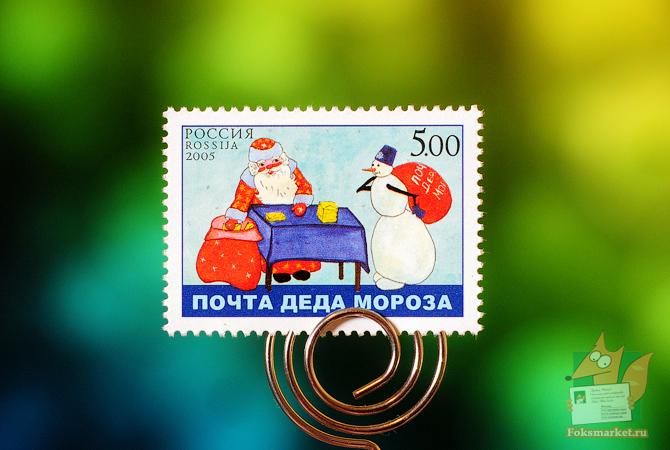 новогодние марки по номиналу