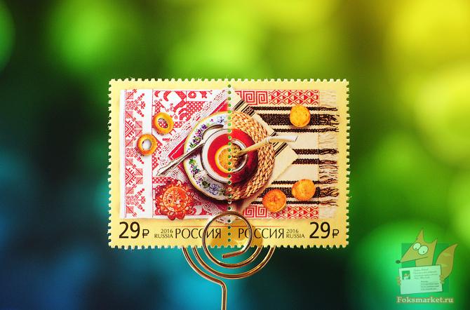 """Почтовые марки """"Делимся традициями. Россия и Аргентина."""