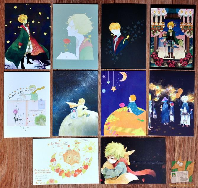 Набор открыток Маленький Принц
