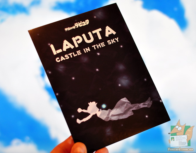 Открытки студии Ghibli