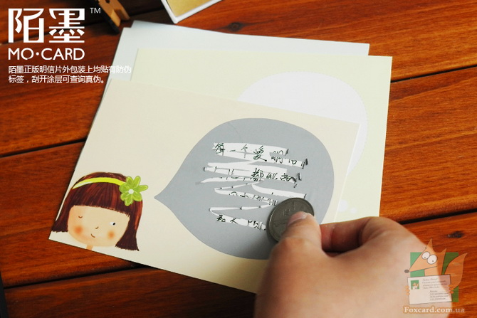 Набор наклеек со стирающимся покрытием