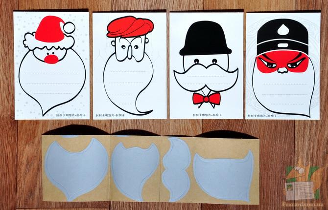 Почтовые открытки со стирающимися элементами в виде усов