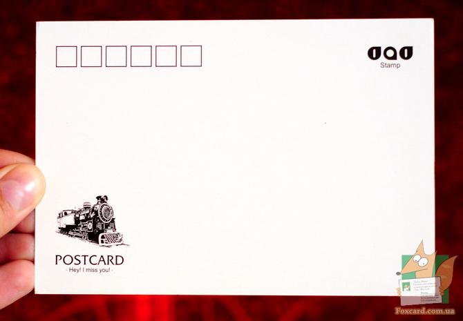 Почтовые открытки с паровозами