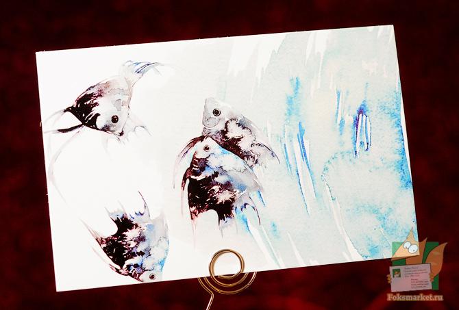 открытки с рыбами