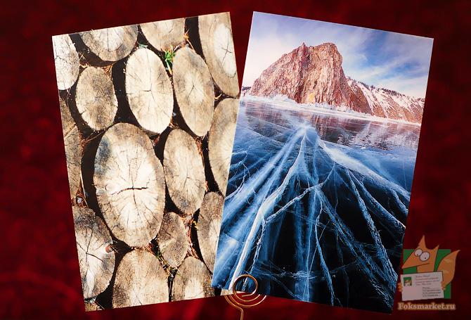 Почтовые открытки Озеро Байкал