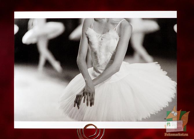 Открытки балет