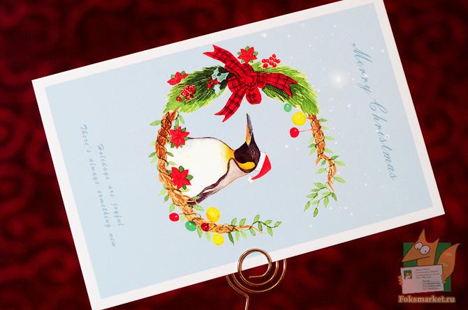 Открытки - рождественские пожелания