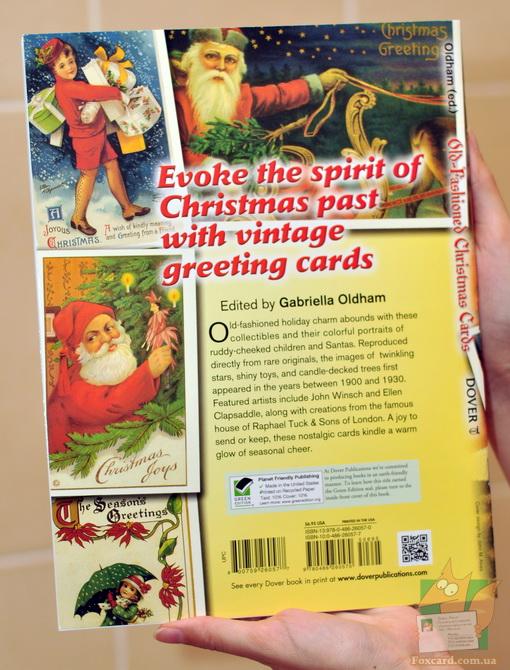 Рождество - винтажные открытки