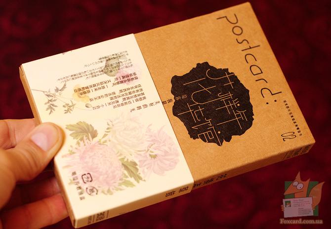 Набор открыток с цветочными иллюстрациями
