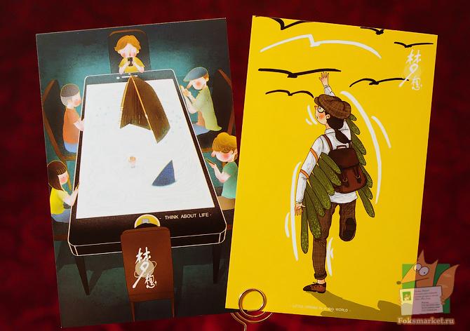 открытки - маленькие мечты
