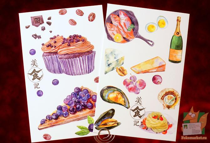 почтовые открытки еда
