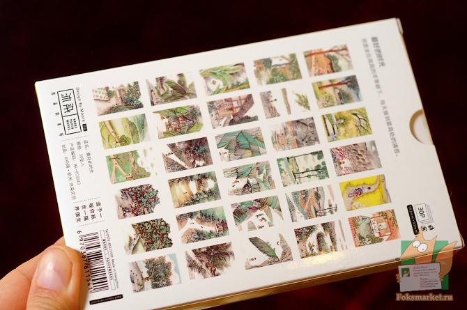 Набор открыток деревня