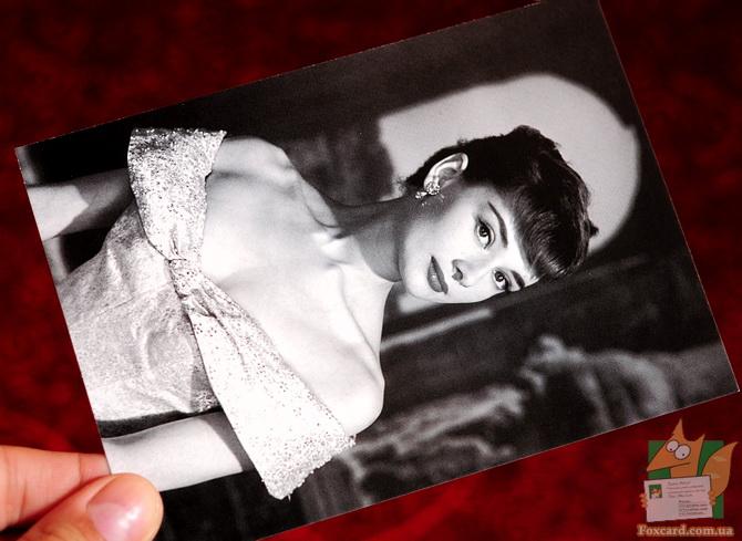 Набор черно-белых почтовых открыток для посткроссинга с актрисой Одри Хепбёрн