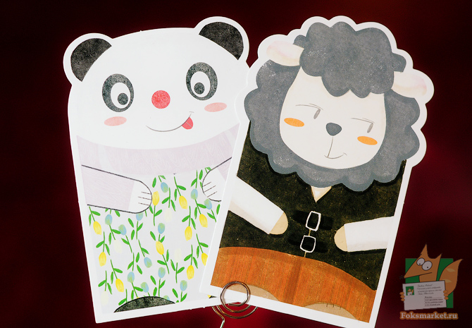 набор почтовых открыток с животными