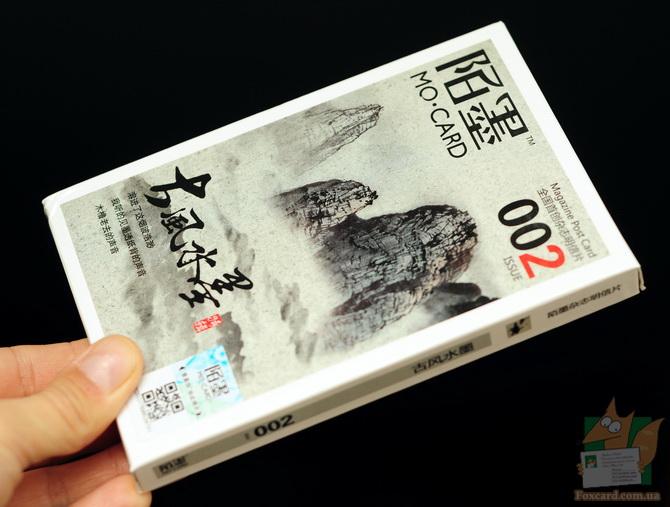 Набор открыток с старинной китайской живописью