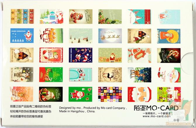 Набор почтовых открыток - Счастливого Рождества!