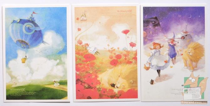Набор почтовых открыток по сказке Волшебник из страны Оз