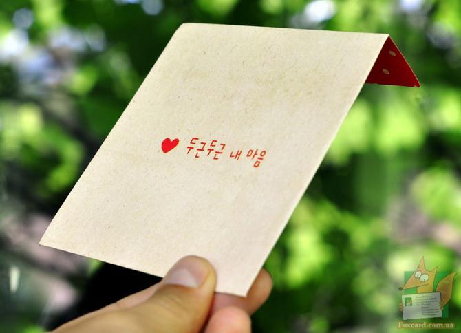 наборы открыток с конвертами