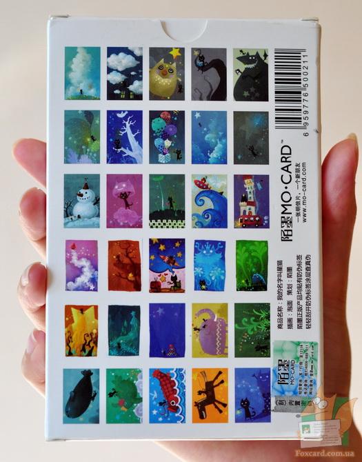 Набор почтовых открыток - кот путешественник