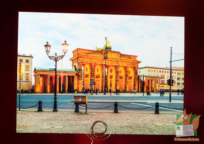 почтовые открытки Берлин