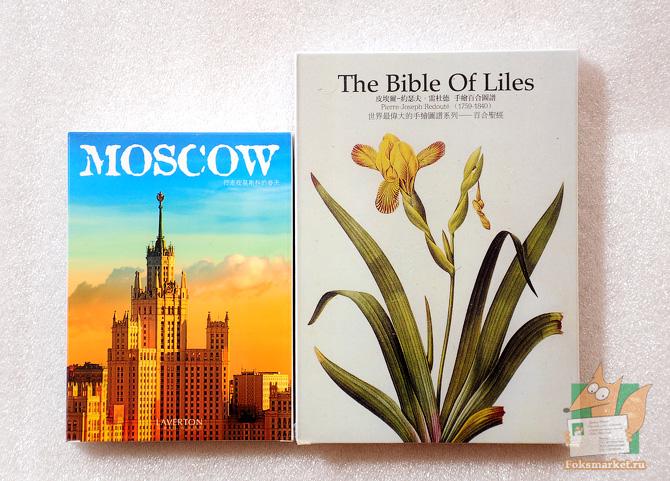 набор открыток Библия лилий