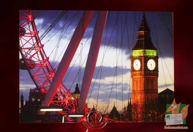почтовые открытки Лондон