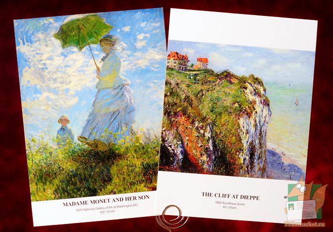 почтовые открытки Моне