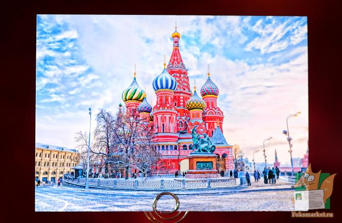 Набор почтовых открыток с Москвой