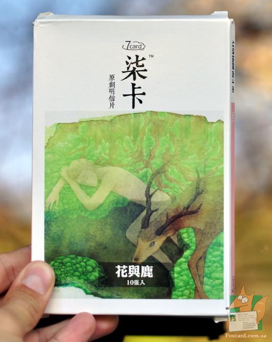 обнаженный парень в лесу - почтовые открытки, набор
