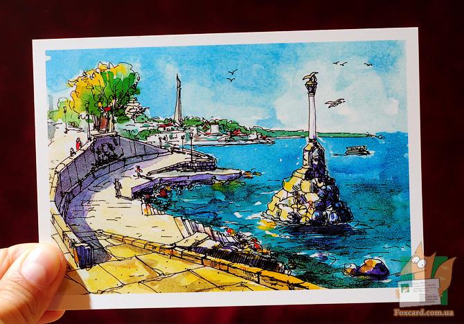 Набор открыток Сергей Меркулов