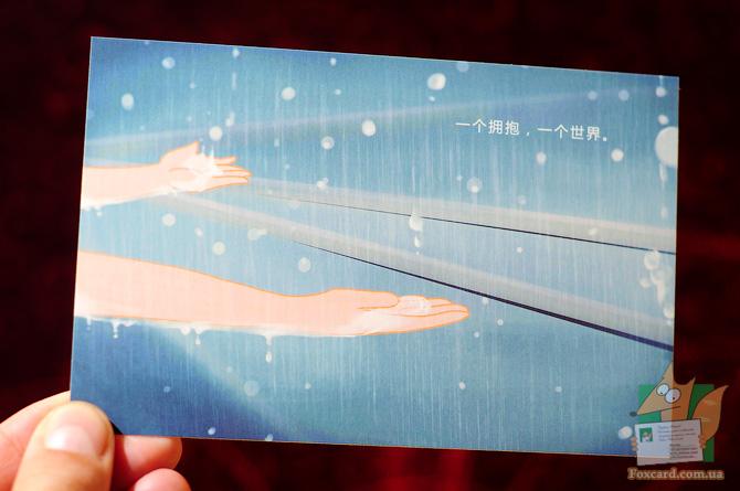 Набор почтвых открыток: Обнимашки