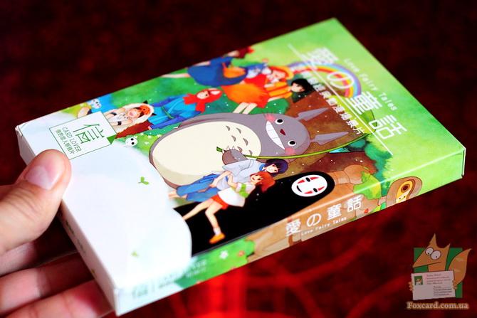 Набор почтовых октрыток Миядзаки фан-арт