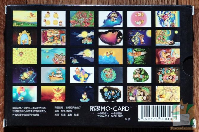 Набор почтовых открыток - сказочное путешествие