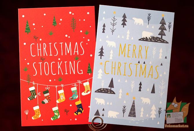 новогодний набор открыток
