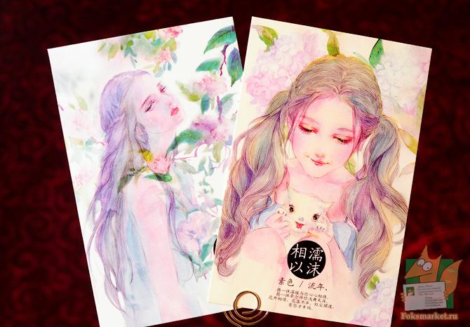 набор открыток нимфы