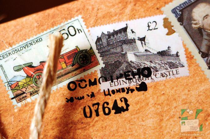 Набор открыток старые письма
