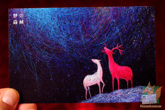 Набор почтовых открыток с оленями