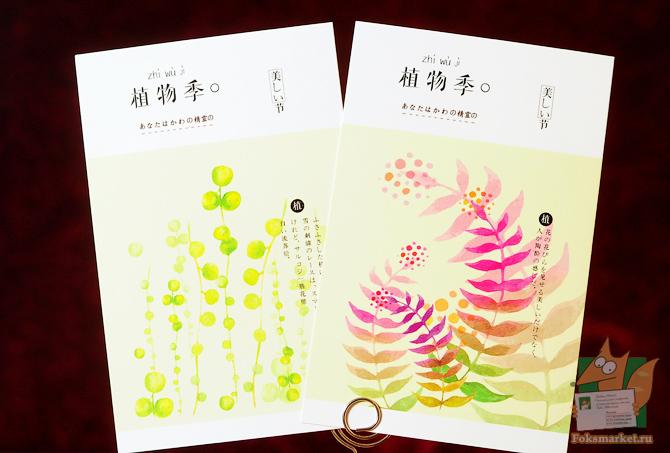 pook наборы открыток