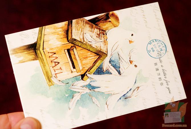 Набор открыток с почтовыми ящиками