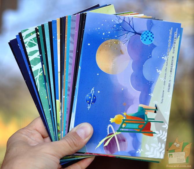 Набор почтовых открыток Маленький принц