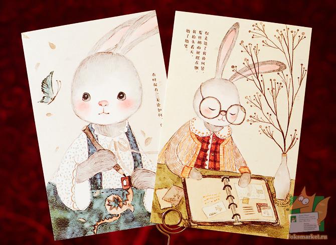 Набор открыток Милые кролики
