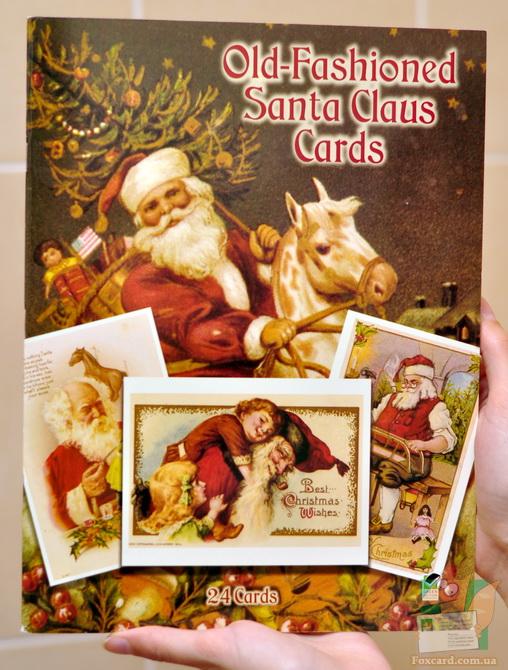 Почтовые открытки с Санта Клаусом