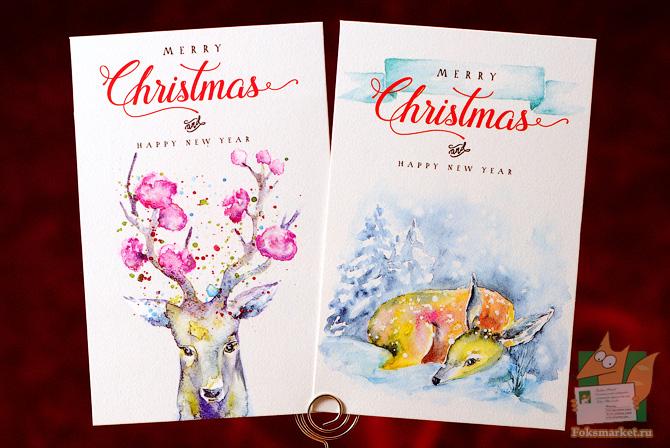 открытки Счастливого Рождества