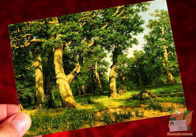 Набор почтовых открыток с картинами художника Шишкина
