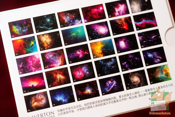 Космос на открытках