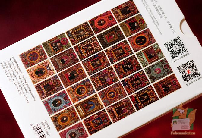 портреты открытки