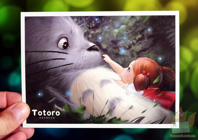 Набор рисованных открыток по мультфильму Хаяо Миядзаки: Мой сосед Тоторо